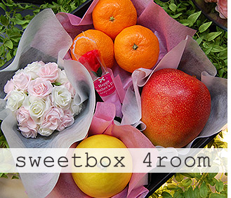 sweet box 4room